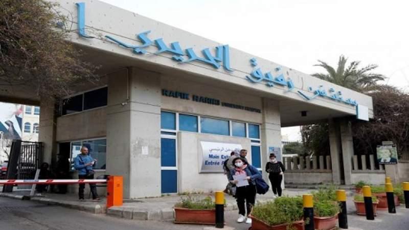 آخر مستجدات كورونا في مستشفى الحريري