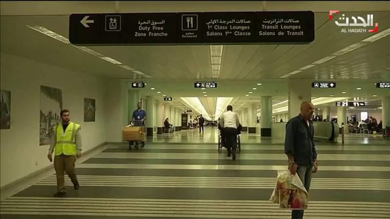 نتائج فحوص رحلات اضافية وصلت إلى بيروت: 89 حالة إيجابية خلال يومين