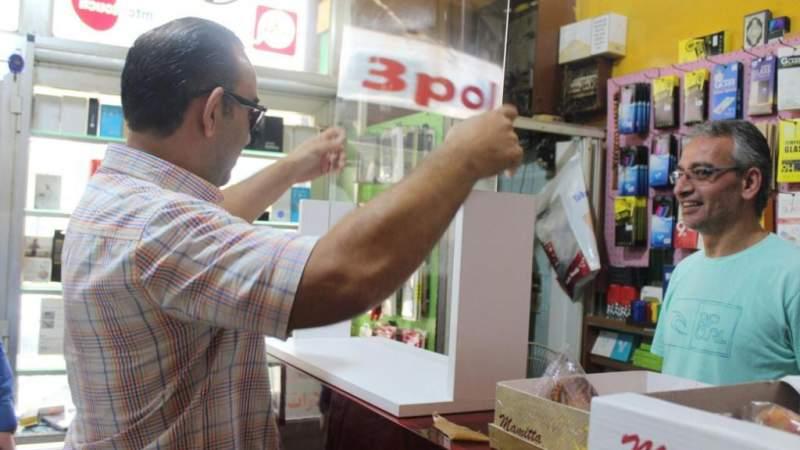 حملة توعية وتوزيع عوازل للحد من انتشار كورونا في الحدادين - طرابلس