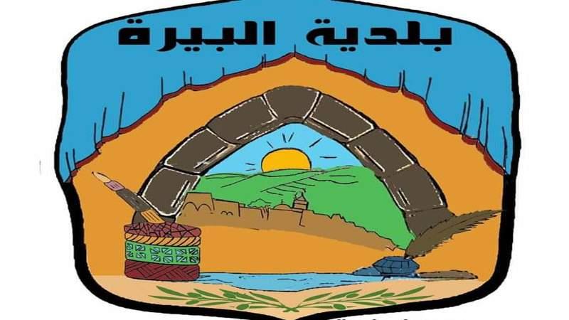 بلدية البيرة: حملة تلقيح الاثنين والمواصلات مجانية