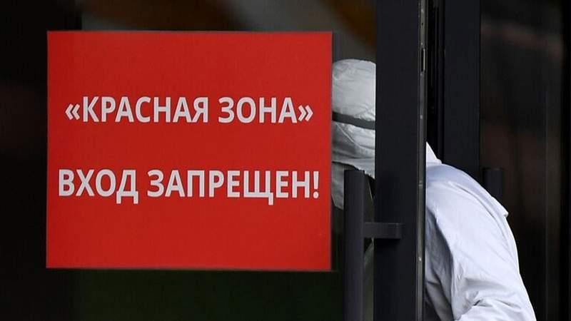 الإصابات اليومية بكورونا في روسيا تتخطى الـ36 ألفا والوفيات فوق الألف