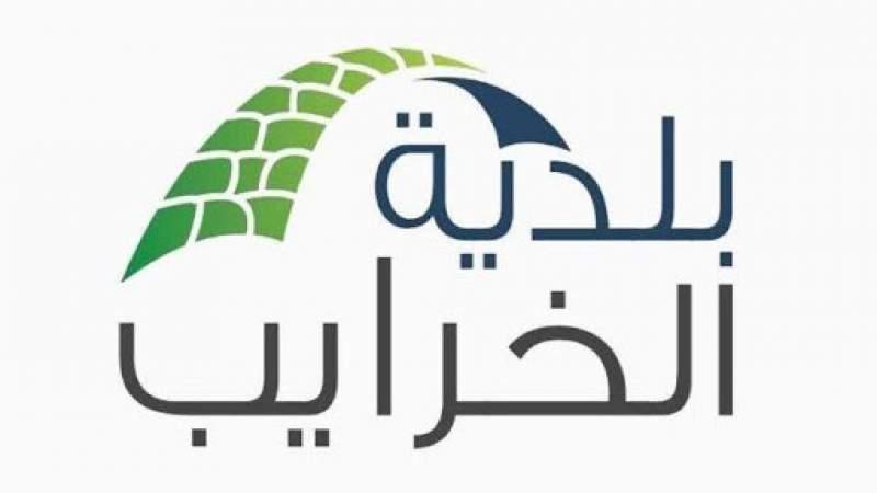 حملة توعية وتعقيم وفحوصات في تجمع جمجيم التابع لبلدة الخرايب