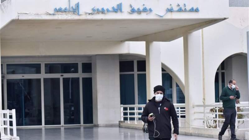 تقرير مستشفى رفيق الحريري: 100 اصابة و50 حالة حرجة ولا وفيات و386 لقاحا