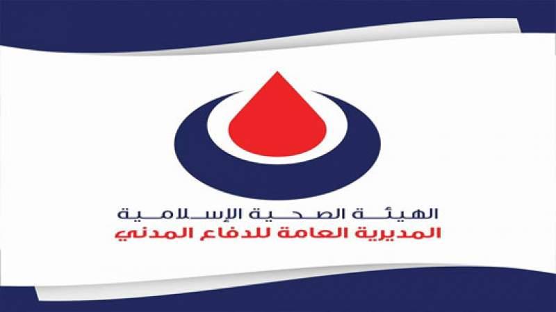 الدفاع المدني في الهيئة الصحية الإسلامية نفذ 522 مهمة بخلال 24 ساعة
