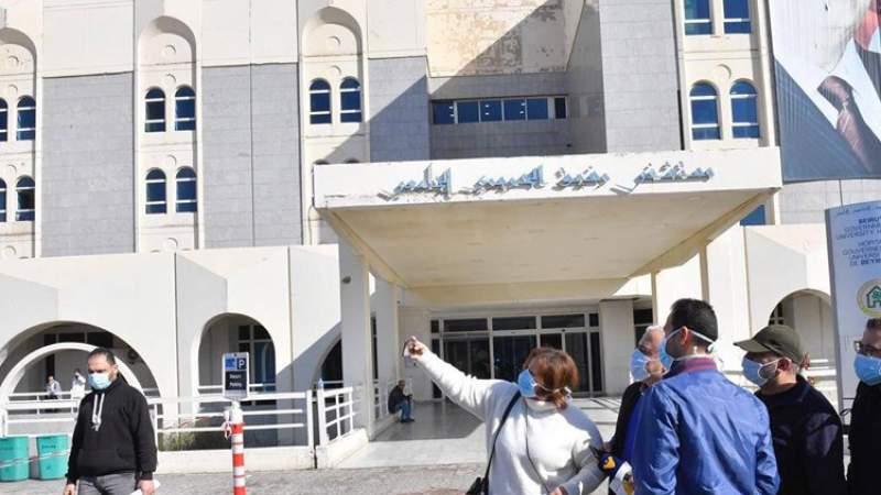 تقرير مستشفى رفيق الحريري.. ما جاء فيه؟