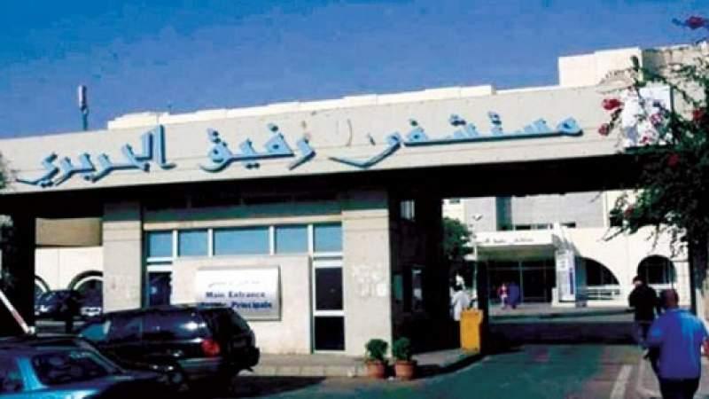 مستشفى الحريري: 25 إصابة و 12 حالة مشتبه باصابتها و3 حالات حرجة ولا وفيات