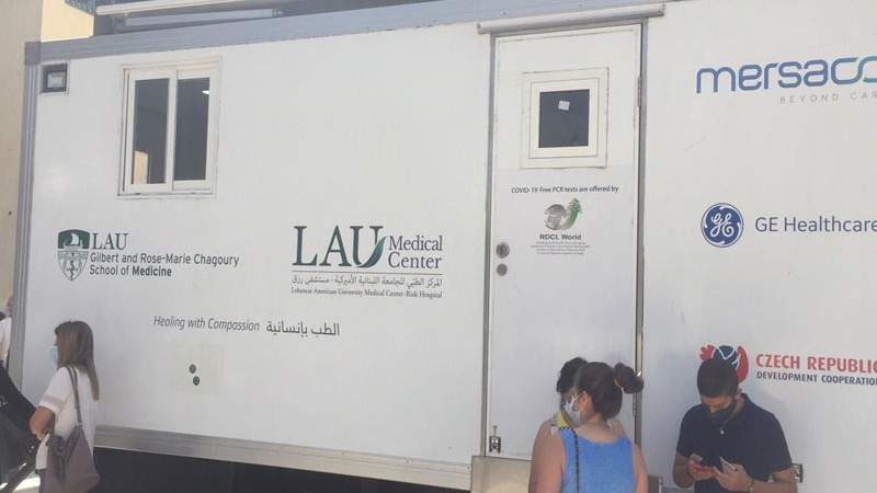 حملة تلقيح للجامعة اللبنانية الأميركية ومستشفى رزق في النبطية