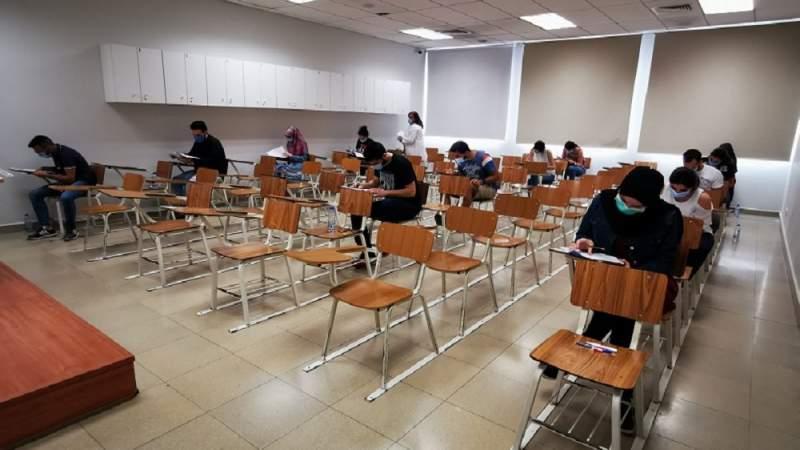 بلدية قبيع تطلب حجر طلاب ثانوية قرنايل الرسمية لمدة أسبوع