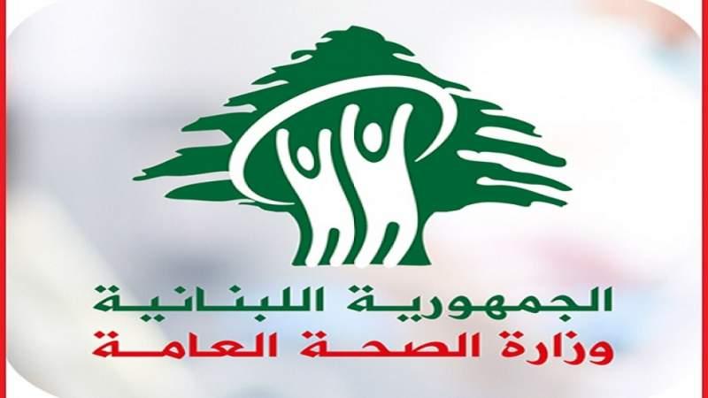 عدّاد كورونا يواصل إنخفاضه في لبنان..