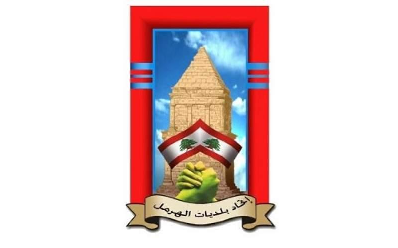 اجتماع في اتحاد بلديات الهرمل لتعزيز الاجراءات لمواجهة الوباء