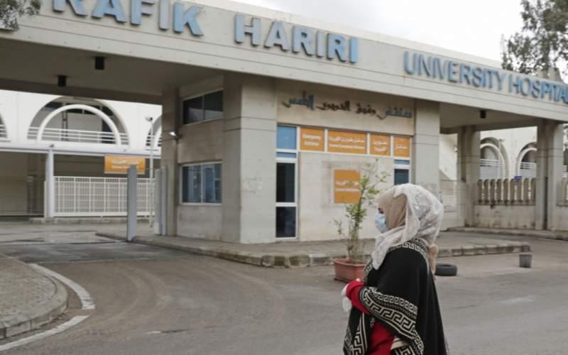 مستشفى الحريري: المصابون 11 والمشتبه بإصابتهم 13 و3 حالات حرجة