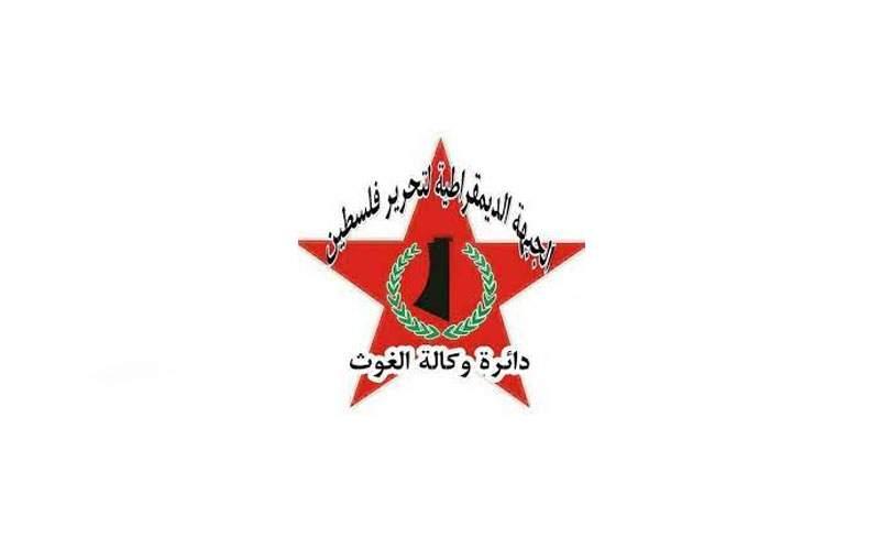وكالة الغوث تدعو الفلسطينيين في لبنان إلى مواكبة  الحملة الوطنية اللبنانية لأخذ اللقاح