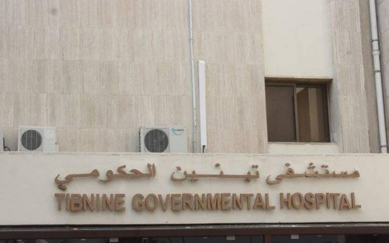 مستشفى تبنين يعلن عن مشاركته في ماراتون فايز في ملعب تبنين البلدي