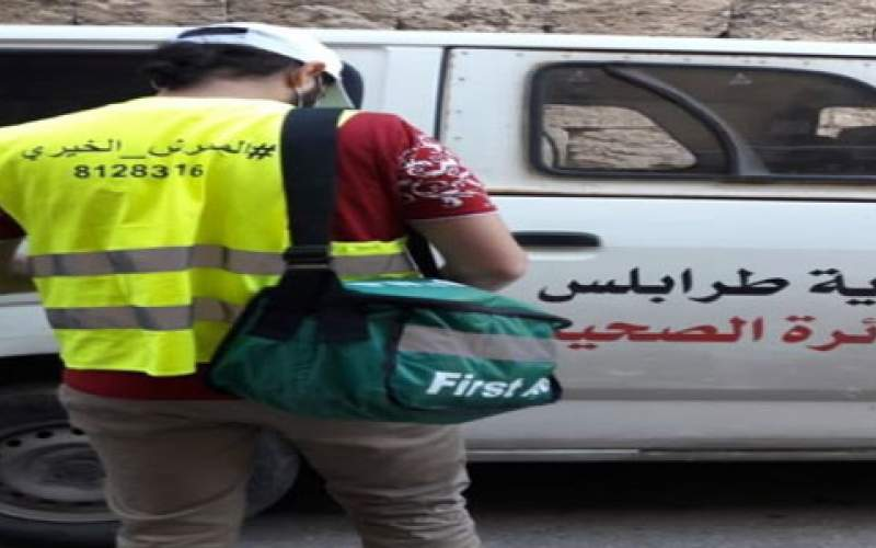 بلدية طرابلس أطلقت خدمة الممرض الخيري وسيارة إسعاف لمساعدة المصابين