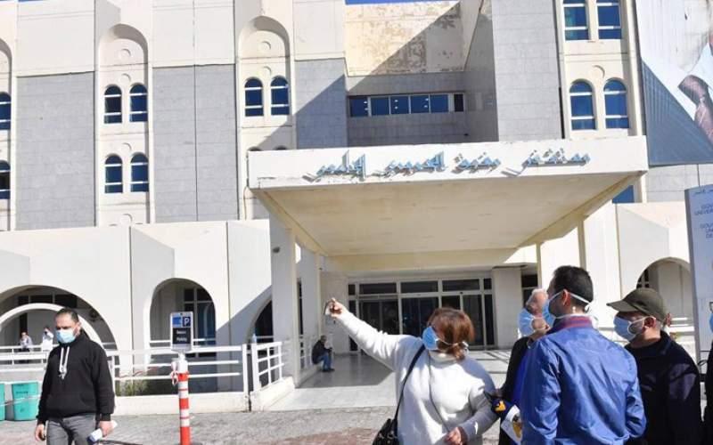 تقرير مستشفى رفيق الحريري: 84 اصابة و41 حالة حرجة ووفاة واحدة و744 لقاحا