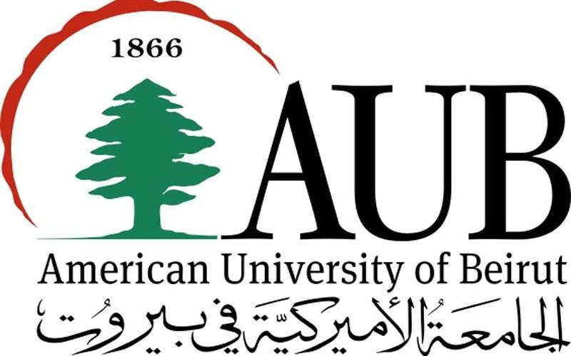 حملة مجتمعية للتلقيح ضد جائحة كوفيد 19 تنظمها الجامعة الأميركية