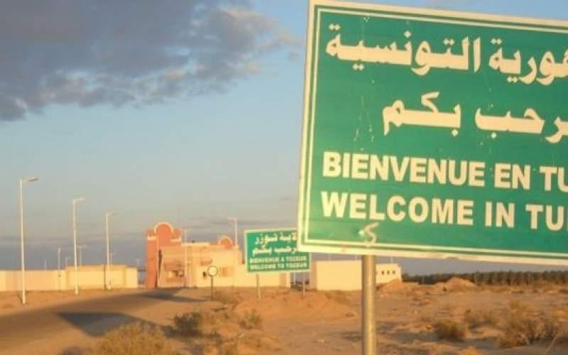 تونس أول دولة عربية تفتح حدودها