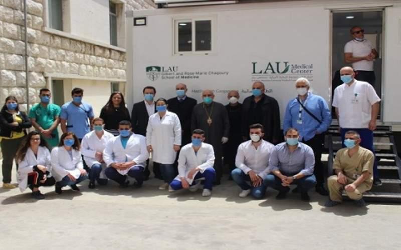 جمعية العناية بالنظر واللبنانية الاميركية تجري 150 فحص PCR في البقاع