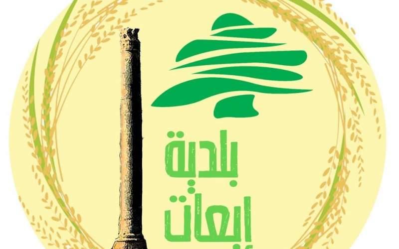 رئيس بلدية إيعات: فحوص المخالطين للحالة جاءت سلبية