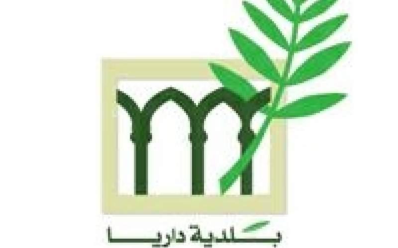 بلدية داريا: تسجيل 8 اصابات جديدة في البلدة