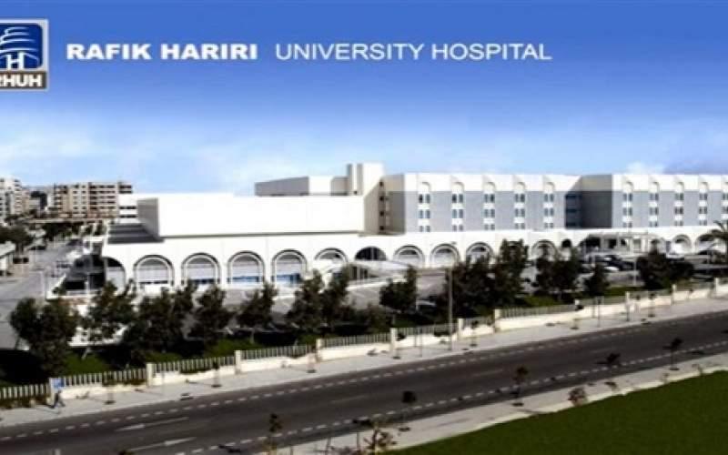 مستشفى الحريري: شفاء 8 مرضى وحالة وفاة