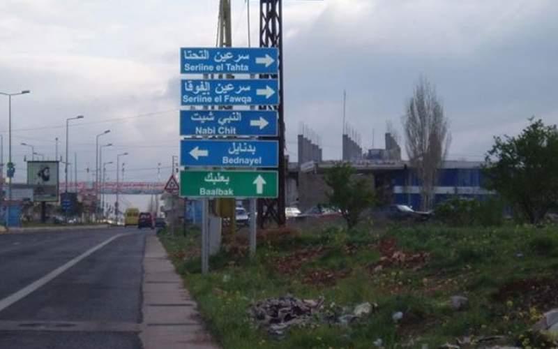 بلدية بعلبك تمنت على الاهالي تطبيق إجراءات السلامة العامة