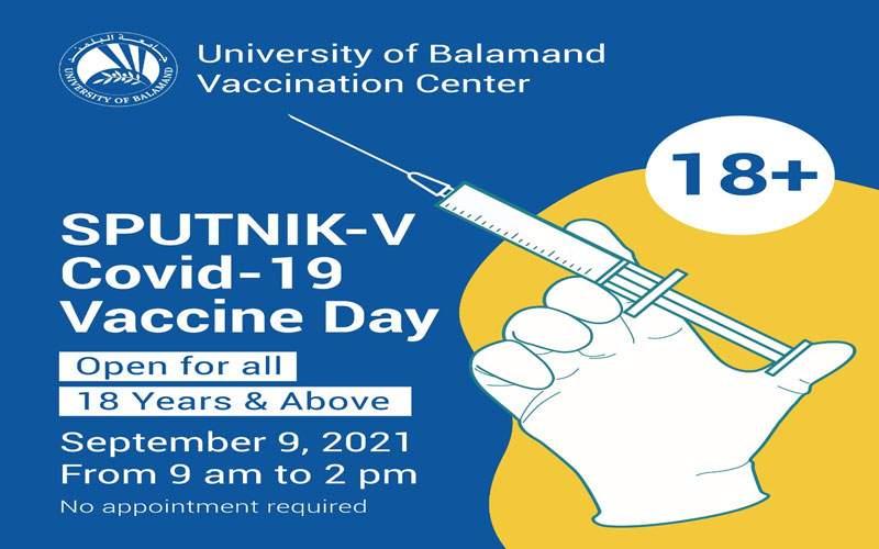 جامعة البلمند تطلق حملة تلقيح Sputnik V للعموم